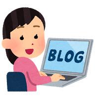 ブログ 見出しの書き方