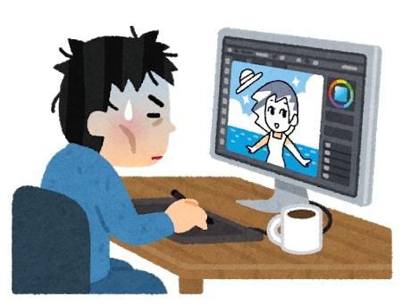 パソコンをみながら青ざめる男性