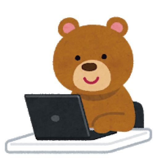 パソコンをしている熊