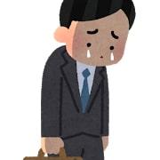 落ち込み涙を流すサラリーマンWebライター