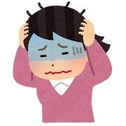 頭を抱える女性Webライター