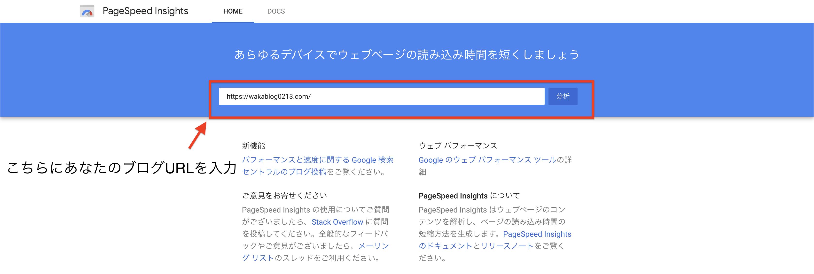 【ブログ初心者/必要知識・その1】ブログに最適な画像サイズと大きさ