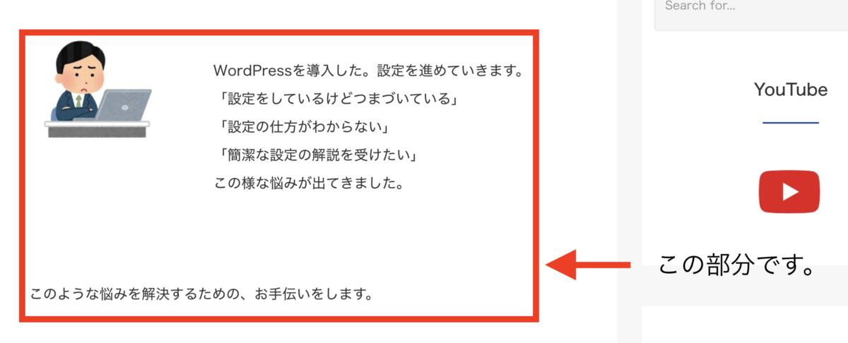 【ブログ初心者/執筆作業・その2】ブログの書き方、テンプレ有り!