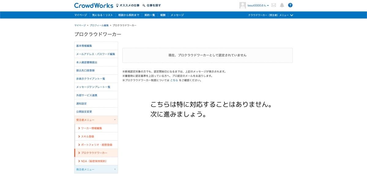 1_9_crowd-works