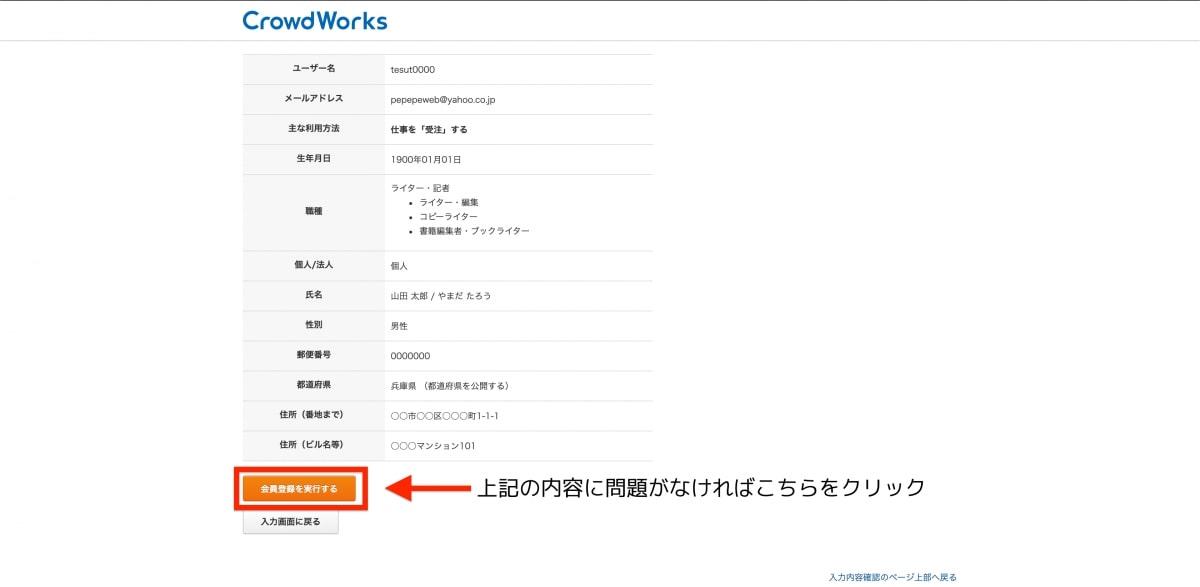 1_4_crowd-works