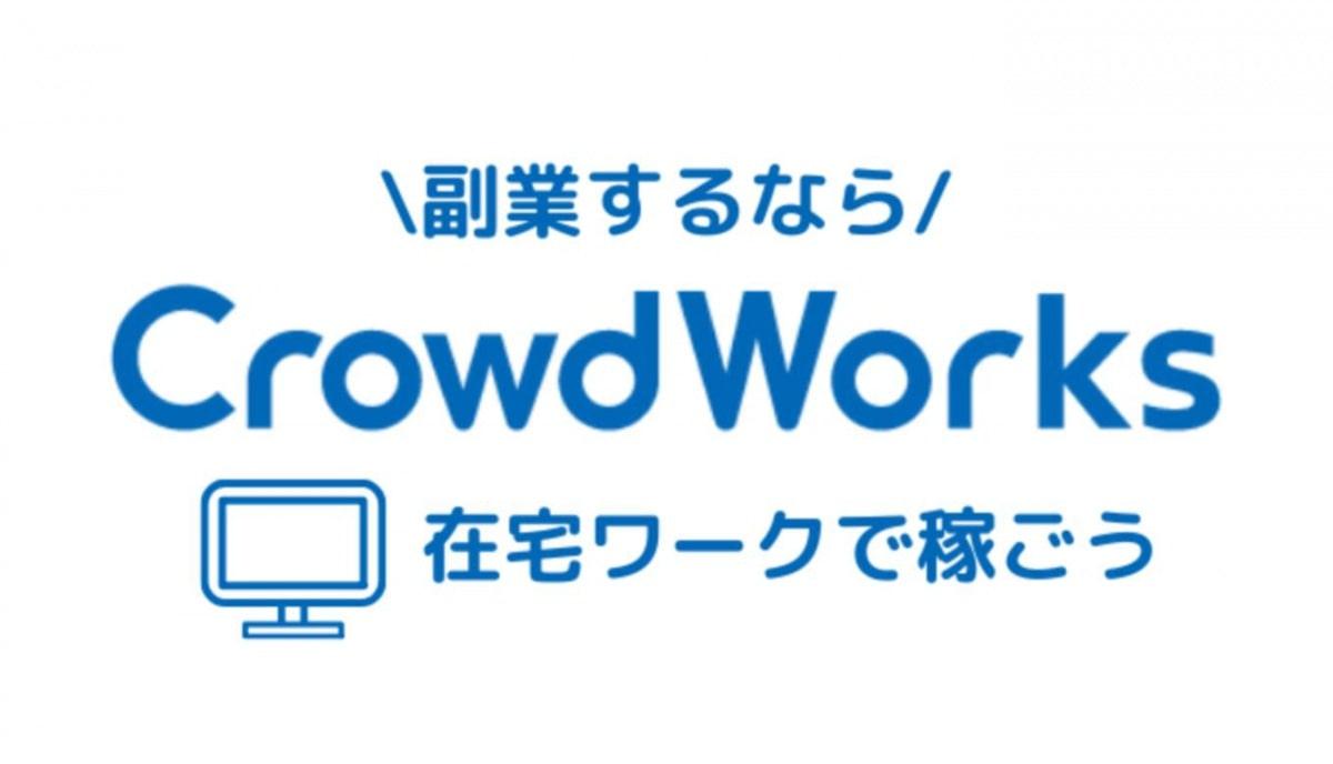 2021_0507_1-crowd-works