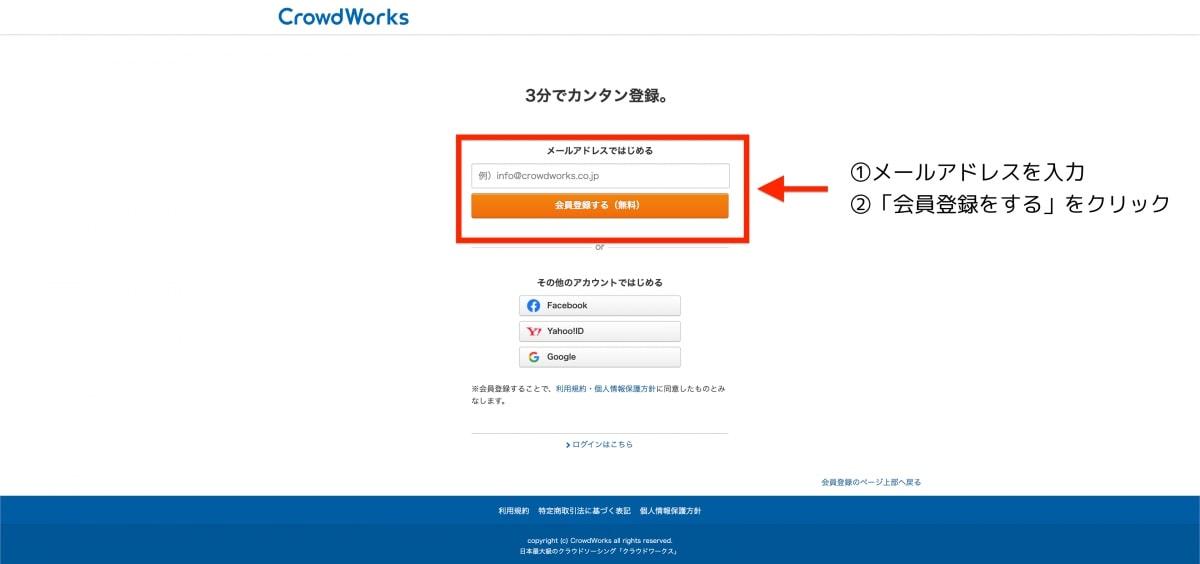 1_1_crowd-works
