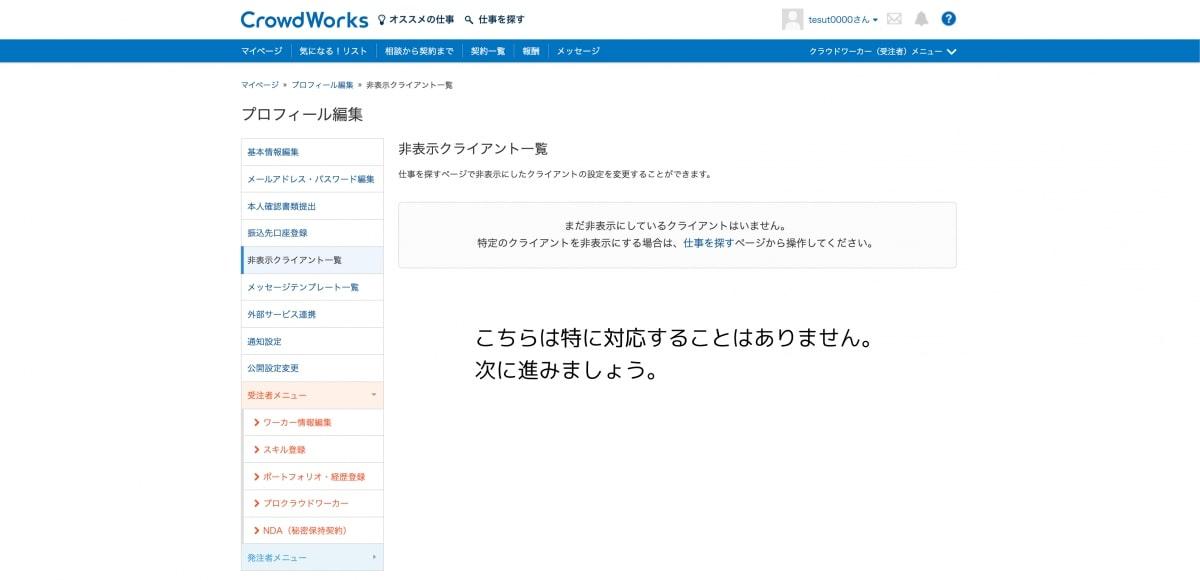 1_15_crowd-works