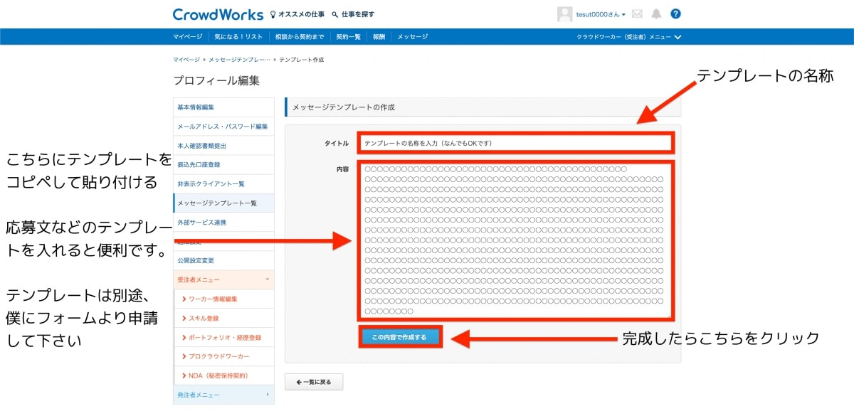 2_7_crowd-works