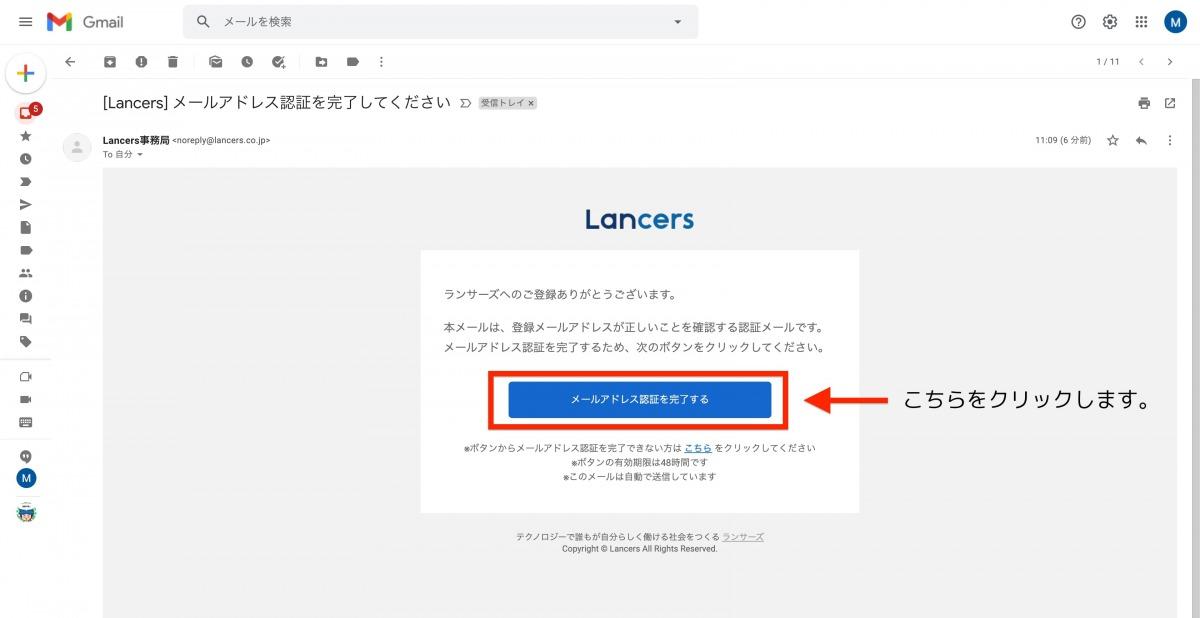 3_lancers