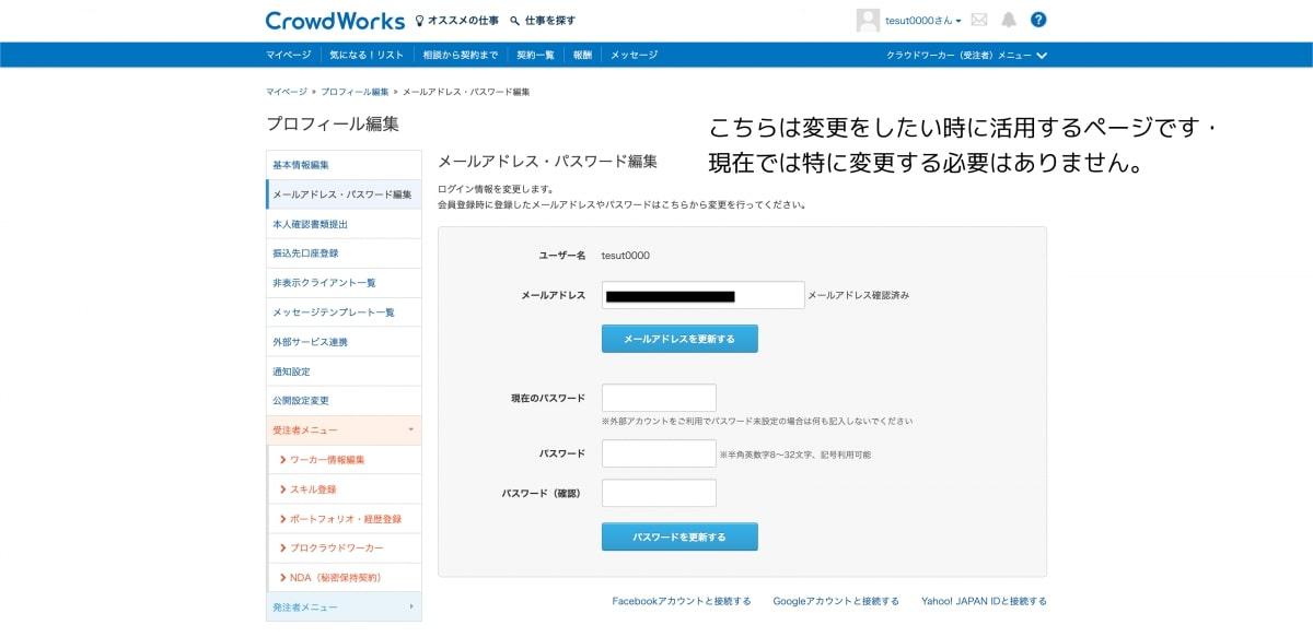 1_17_crowd-works