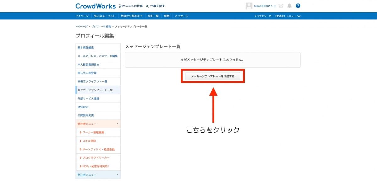 1_16_crowd-works