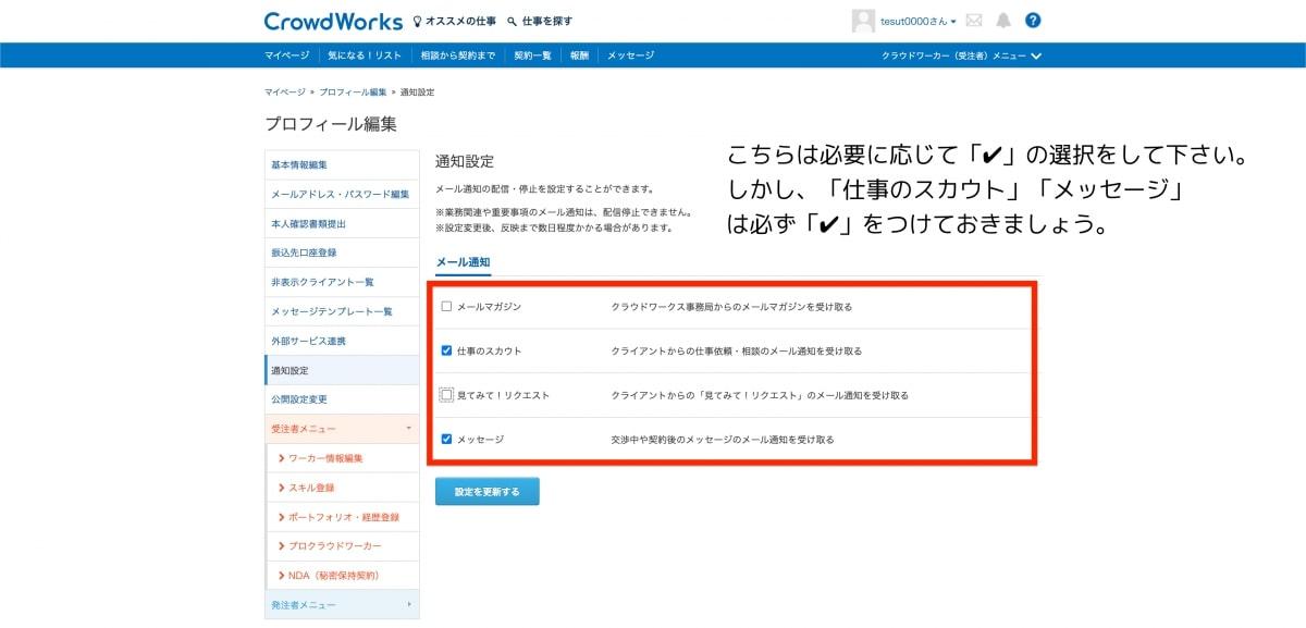 1_18_crowd-works