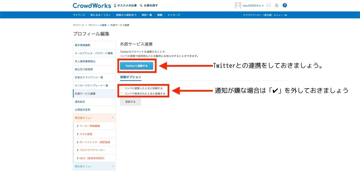 1_14_crowd-works