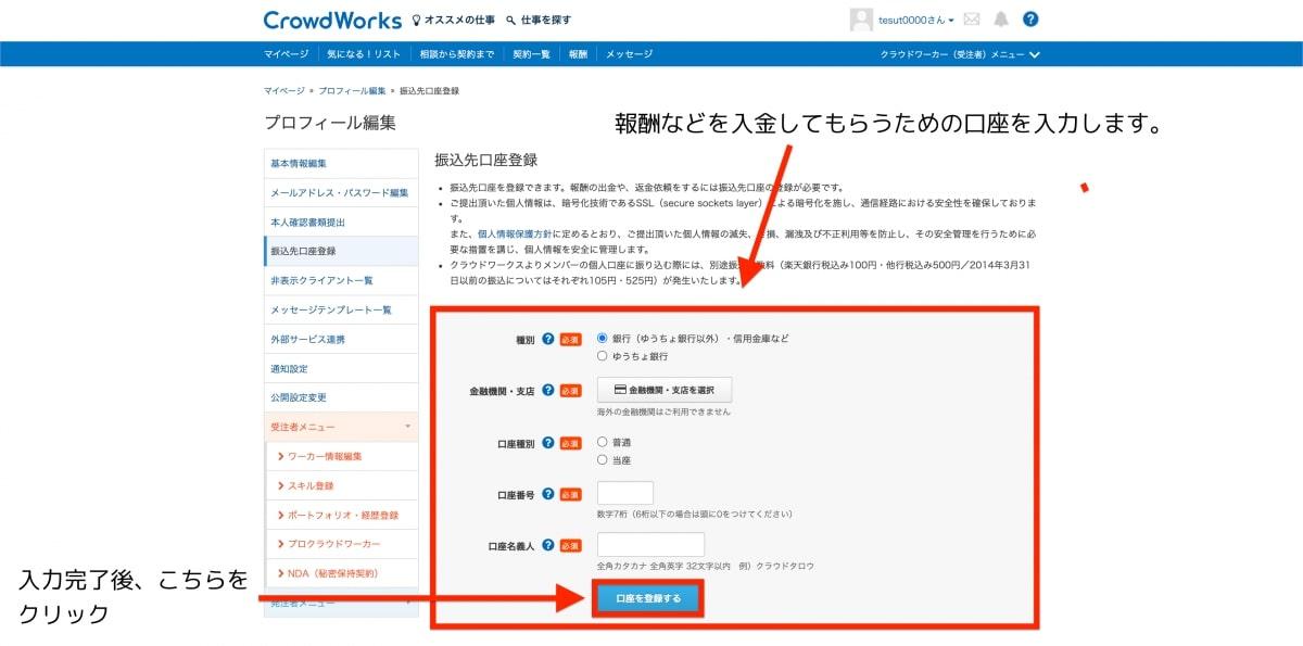 1_13_crowd-works