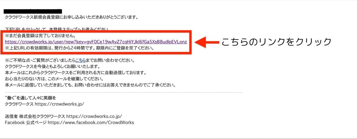 1_2_crowd-works