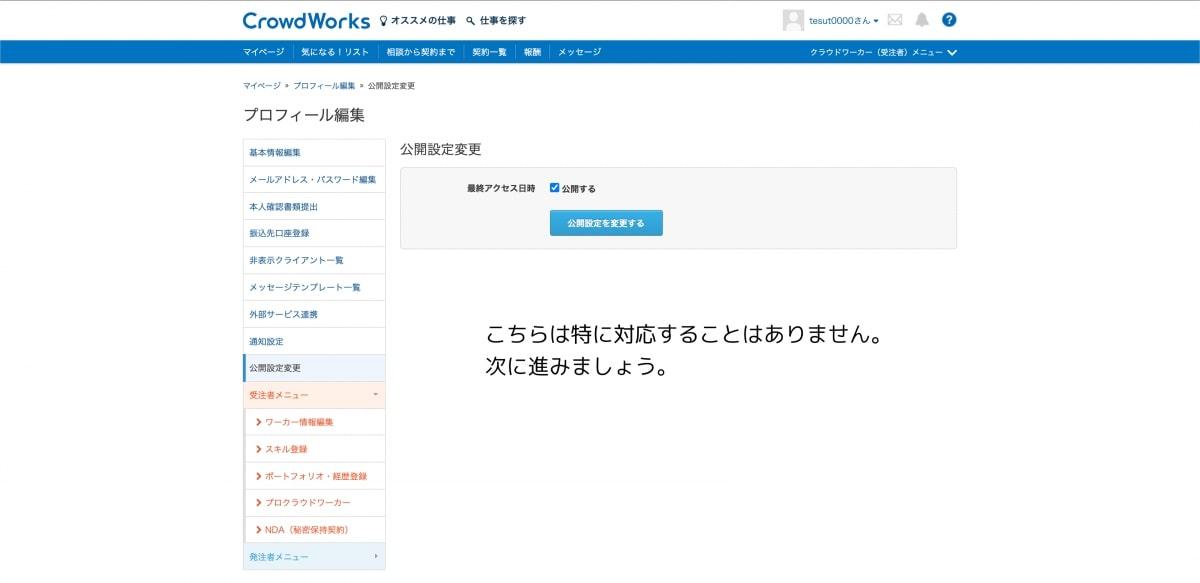 1_19_crowd-works