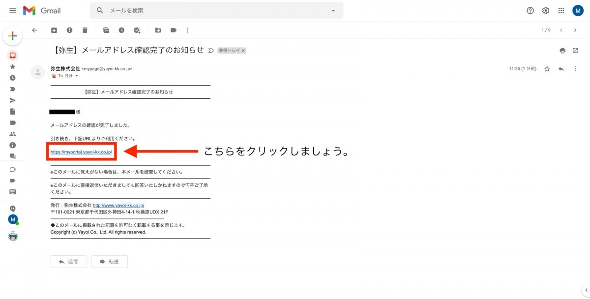画像8-yayoi-accounting