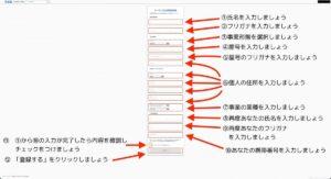 画像9-yayoi-accounting