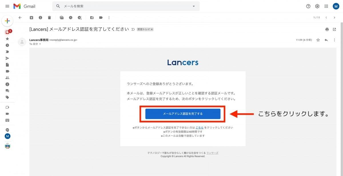 画像3-lansers-request-method