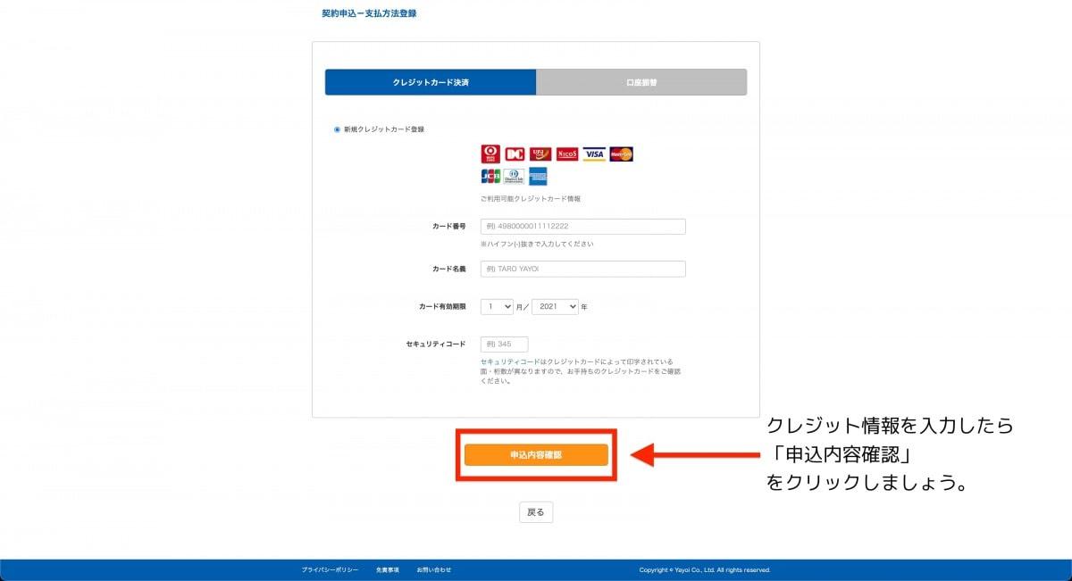 画像10-yayoi-accounting