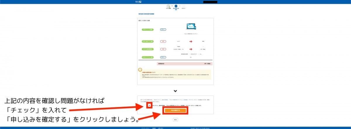 画像19-yayoi-accounting