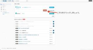 画像13-yayoi-accounting