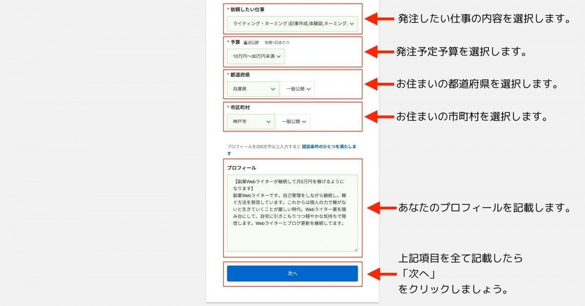 画像6-lansers-request-method