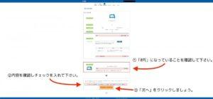 画像5-yayoi-accounting