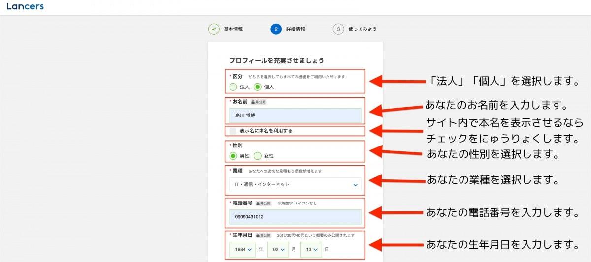 画像5-lansers-request-method