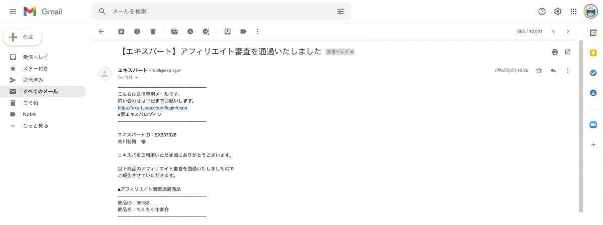 追加画像3-self-affiliate-registration-method