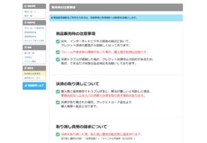画像17ーself-affiliate-registration-method