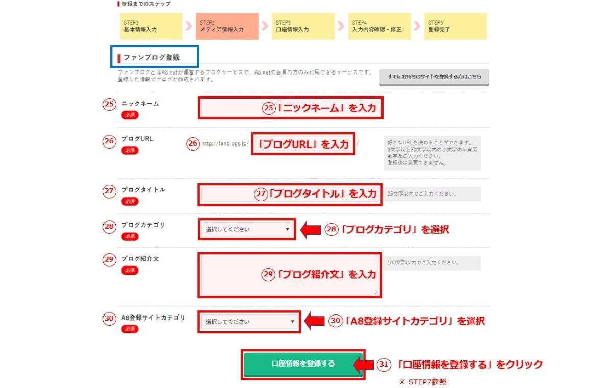 画像9-a8-net