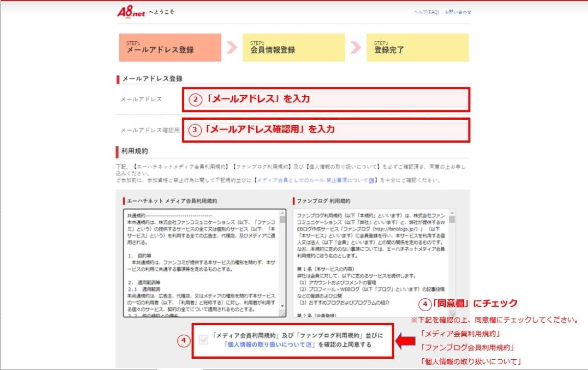 画像4-a8-net