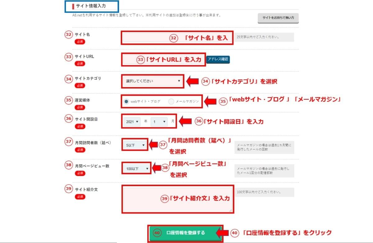 画像10-a8-net