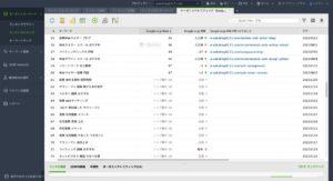 画像4-7-seo-measures