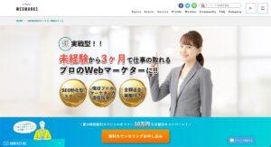 2021_0910_1-webmarks