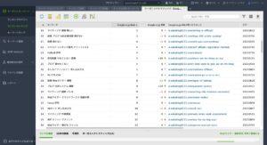 画像2-7-seo-measures